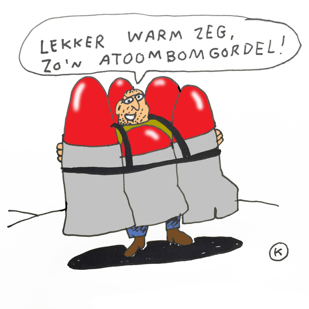 humoramp4